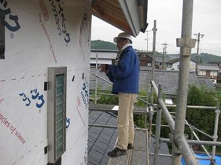 外壁防水下地検査