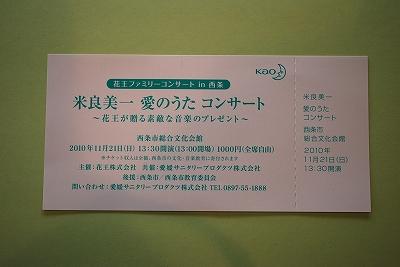 sshpdsc_0058