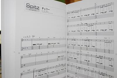 sshpdsc_0071