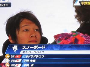 男子スノーボード:ハーフパイプ