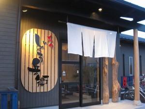 焼き肉店舗