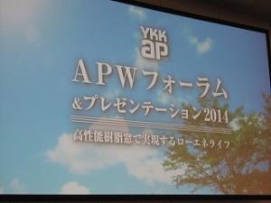 YKK AP(株)