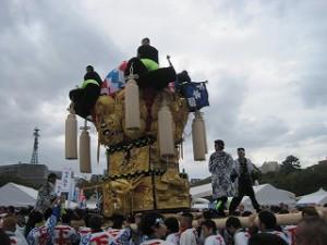 全国商工会議所全国大会IN松山