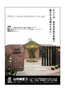 200911_koukoku