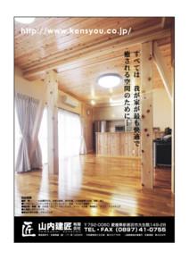 201005_koukoku