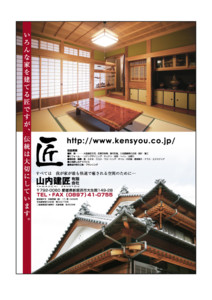 201011_koukoku