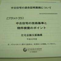 sshpimg_2372