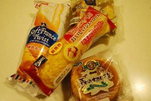 値引のパン