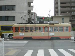 松山市新築工事の関係機関へ