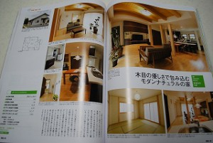『 愛媛の家 』発売