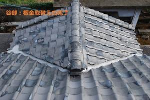 屋根の修繕修理工事