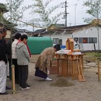 新築住宅の建築の地鎮祭