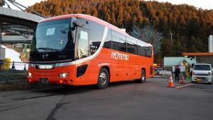 ゲレンデシャトルバス