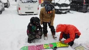 スノーボード:高鷲スノーパーク