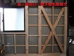 外壁張替え工事
