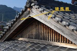 和風建築の屋根葺き替え