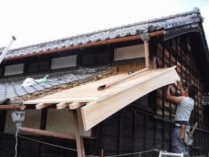 屋根破風板の取替え