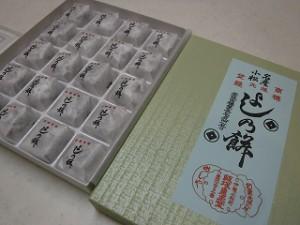 小松銘菓:よし乃餅