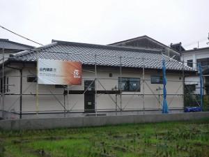 木造平屋建て新築住宅