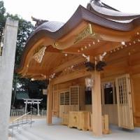 社殿新築の一宮神社