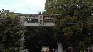 一宮神社竣工奉工祭
