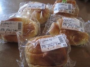 ビュッッテのパン