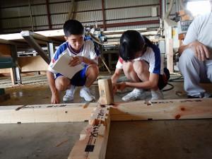 木組みの実体験