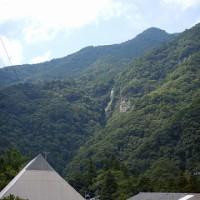 「 幻の滝 」