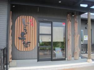 焼き肉店:和牛じゅう兵衛