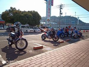 バイクショップ「イワサキ」