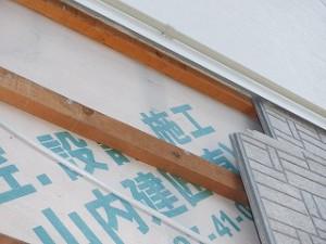 外壁サイディング目地シール打ち替え・増し打ち