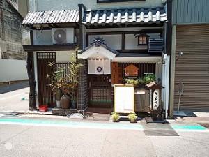 かつれつ亭 松山湊町店