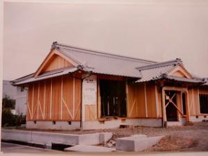 入母屋平屋建て住宅