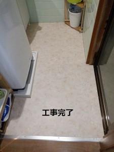 洗面脱衣室の床張替え