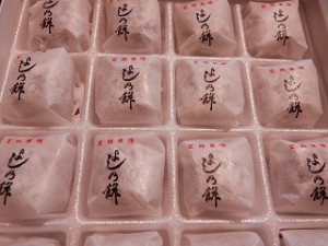 めしや菓舗『よし乃餅』