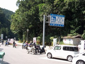 美川町道の駅